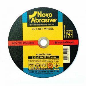 Круг відрізний по металу 230* 2.0 Novoabrasive